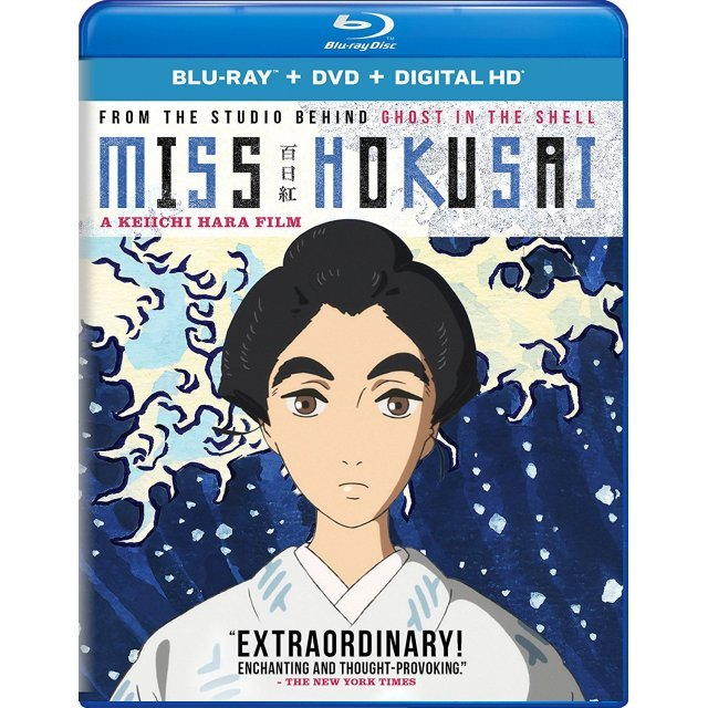 Miss Hokusai [Blu-ray+DVD+Digital HD]