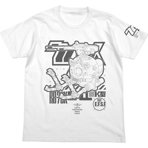 Mobile Suit Gundam The 08th Ms Team Ball K Type T-shirt White (XL Size)