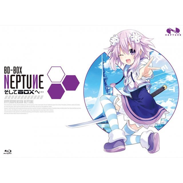 Hyperdimension Neptunia Soshite Box E... Blu-ray Box [Limited Pressing]