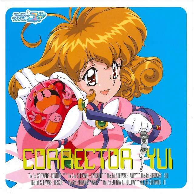 Corrector Yui Original Soundtrack Folder 2