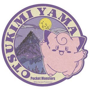 Pokemon Travel Sticker: Otsukimi Yama