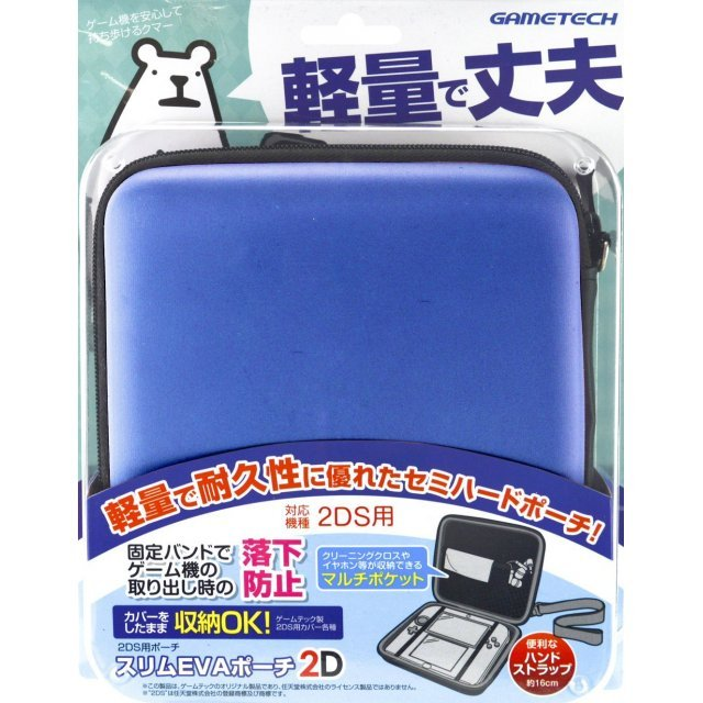 Slim EVA Pouch for 2DS (Blue)