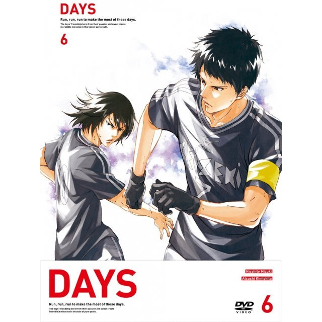 Days Vol.6 [Limited Edition]