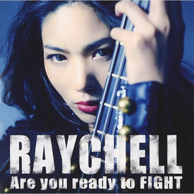 Are You Ready To FIGHT [CD+DVD]