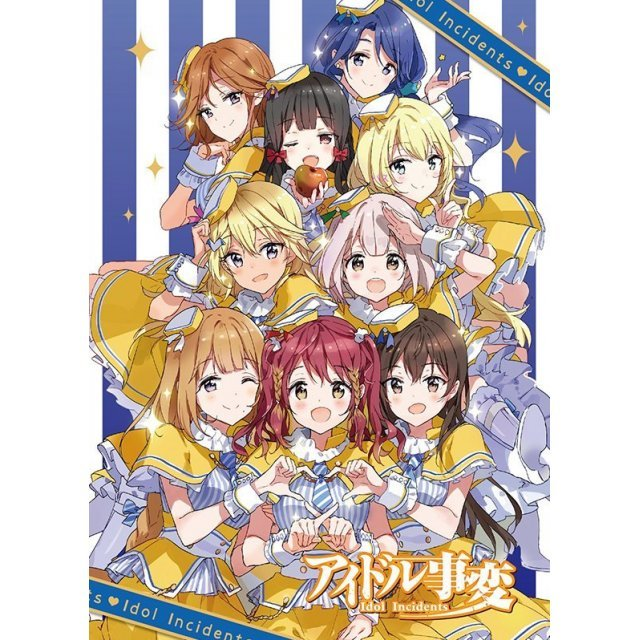Idol Jihen Vol.6