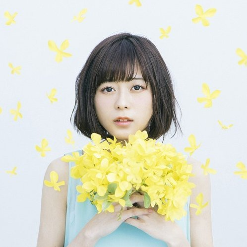 Innocent Flower [CD+Blu-ray Limited Edition]