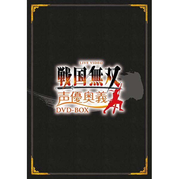 Live Video Sengoku Muso Seiyu Ougi Dvd Box Deluxe Edition [5DVD+CD Limited Edition]