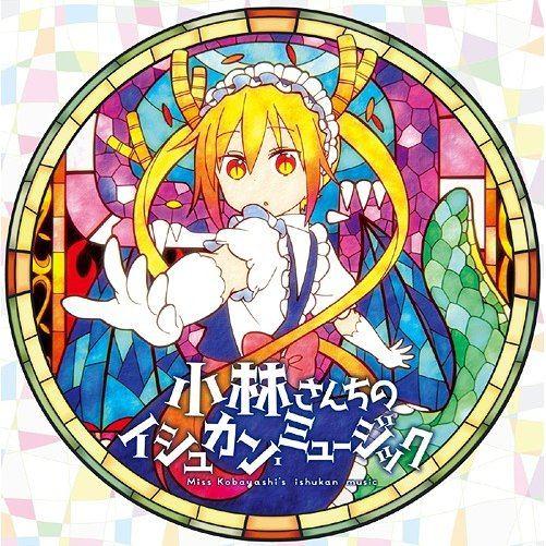 Miss Kobayashi's Dragon Maid Original Soundtrack - Kobayashi-san Chi No Ishukan Music (Masumi Ito)