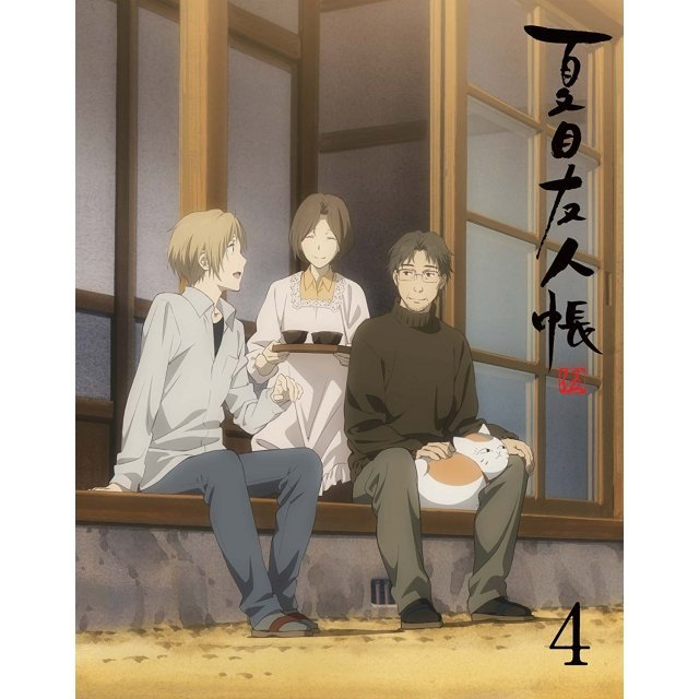 Natsume's Book Of Friends 4 [Limited Edition]