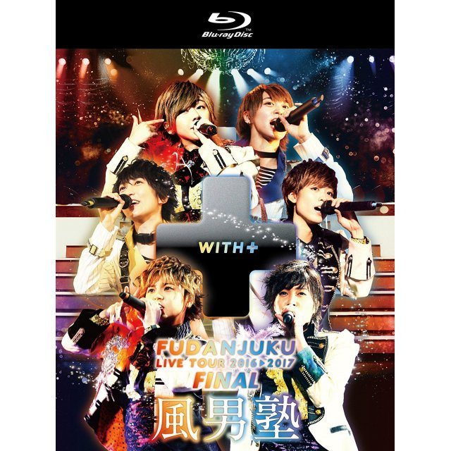 Fudanjuku Live Tour 2016-2017 - With+ - Final Nakano Sunplaza Hall