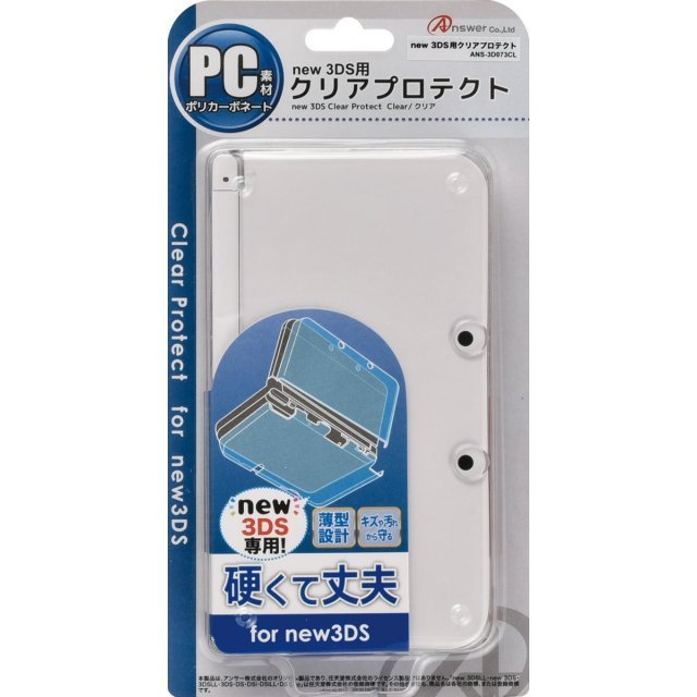 Hard Protector for New 3DS (Clear)