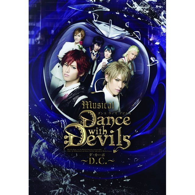 Musical Dance With Devils - D.C. [2DVD+CD]