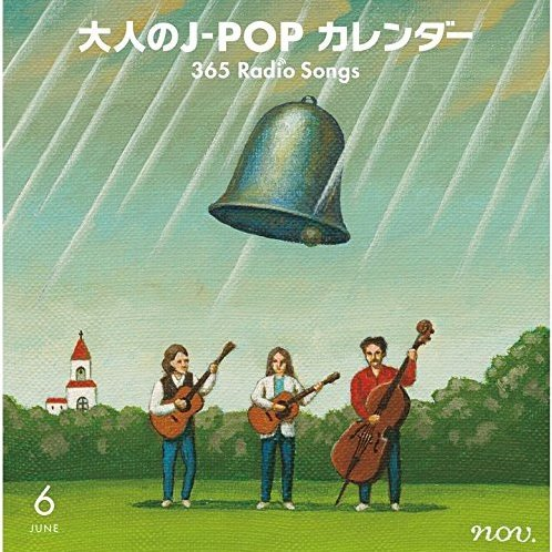 Otona No J Pop Calendar 365 Radio Songs