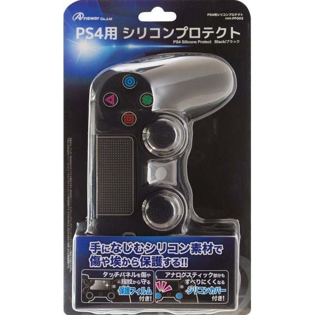 Silicon Cover for Dual Shock 4 (Black)