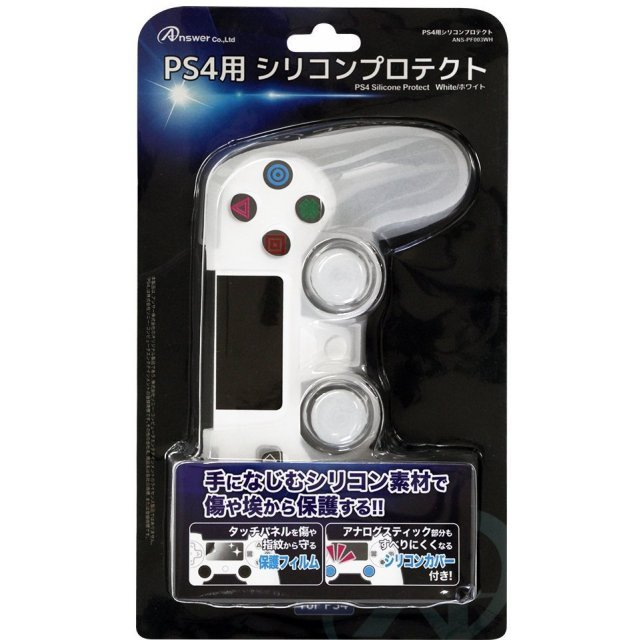 Silicon Cover for Dual Shock 4 (White)