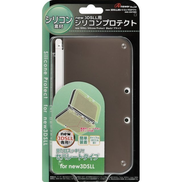 Silicon Protector for New 3DS LL (Black)