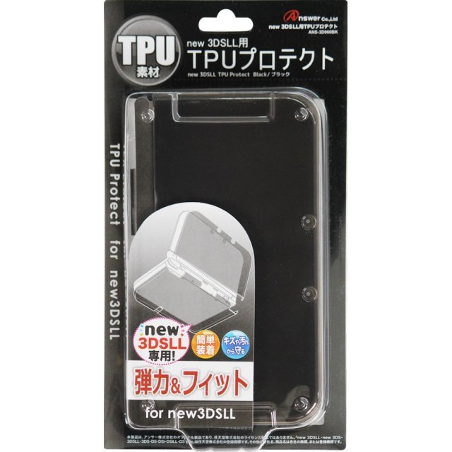 TPU Protector for New 3DS LL (Black)