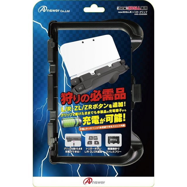 Trigger Grip for New 3DS LL (Black)
