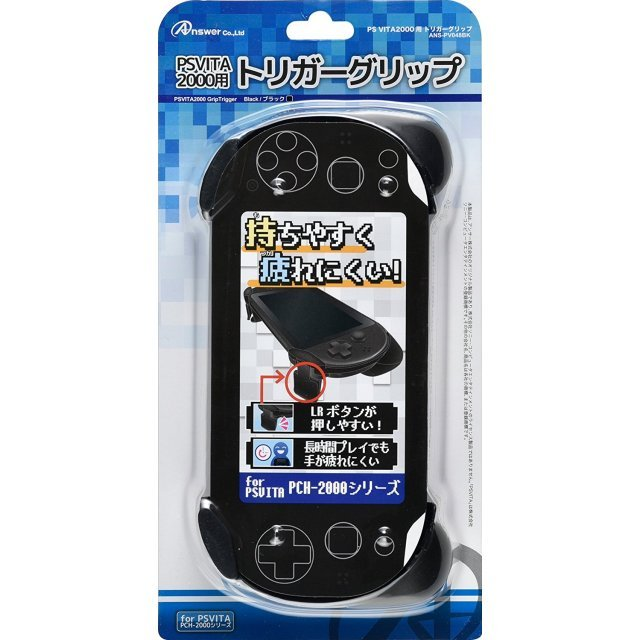 Trigger Grip for PS Vita Slim (Black)