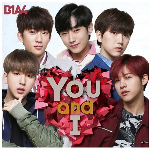 You and I [CD+DVD, Limited Edition]