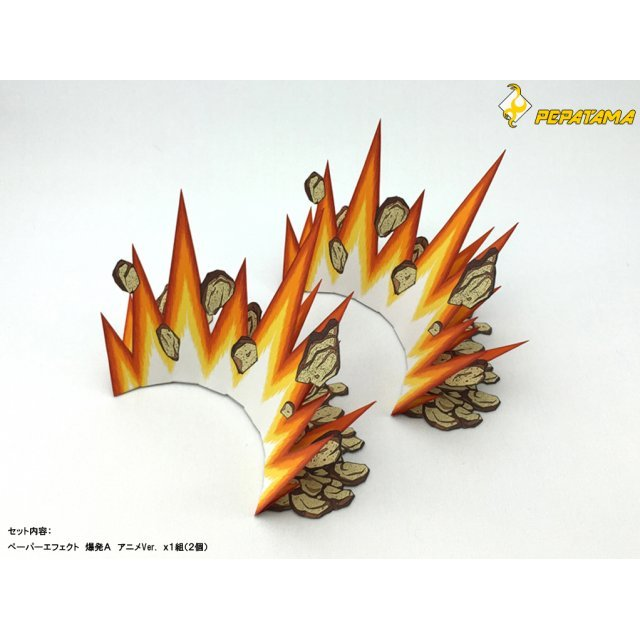 PEPATAMA Series PCP-0010 Paper Effect Explosion A Anime Ver. (Re-run)