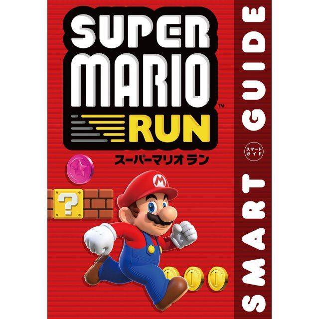Super Mario Run Smart Guide