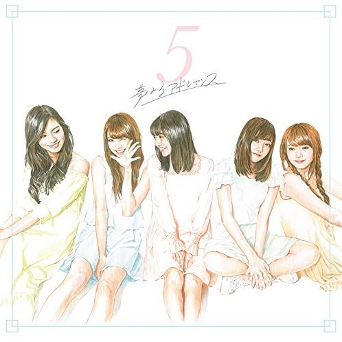 5 [Limited Edition]