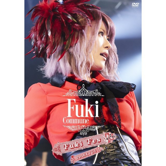 Fuki Fes. 2016 Live [Limited Edition]