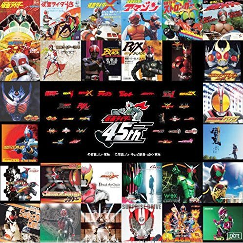 Kamen Rider 45 Shunen Kinen Showa Rider & Heisei Rider TV Main Theme Song