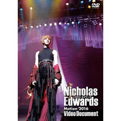 Nicholas Edwards Motion 2016 Video Document Dvd