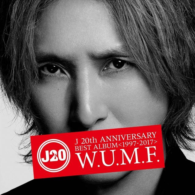 J 20th Anniversary Best Album 1997-2017 W.U.M.F. [2CD+Blu-ray]