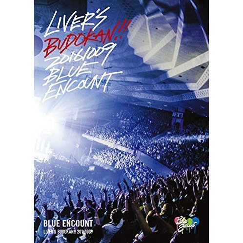 Liver's Budokan [CD+DVD Limited Edition]