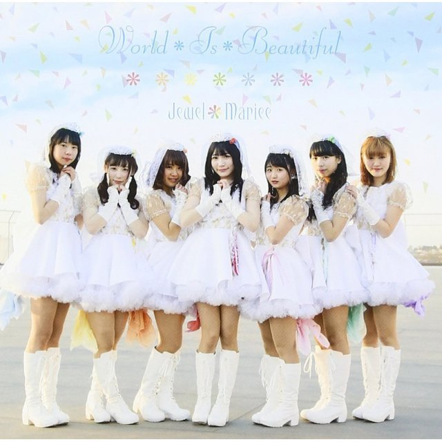 World Is Beautiful [CD+DVD, Limited Edition]