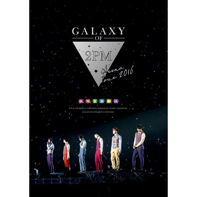 2Pm Arena Tour 2016 Galaxy Of 2Pm