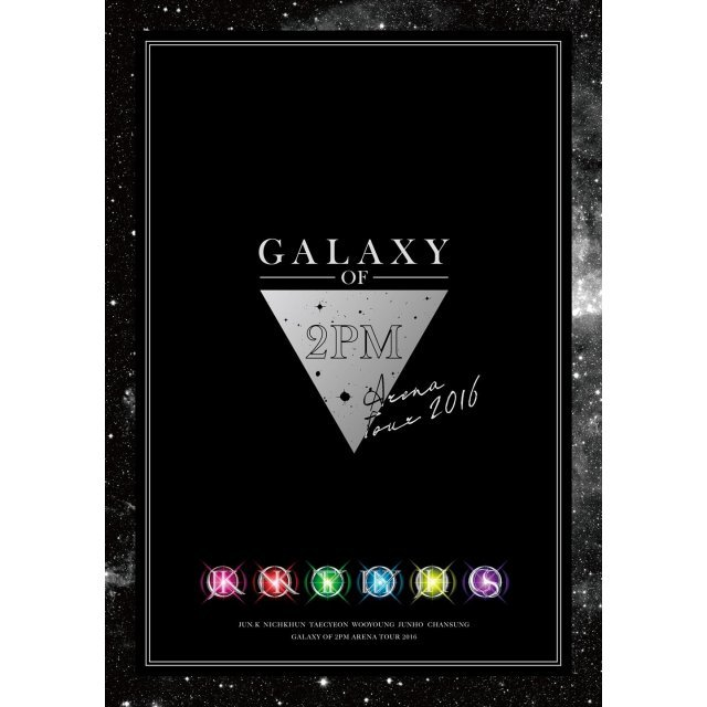 2Pm Arena Tour 2016 Galaxy Of 2Pm [Limited Edition]