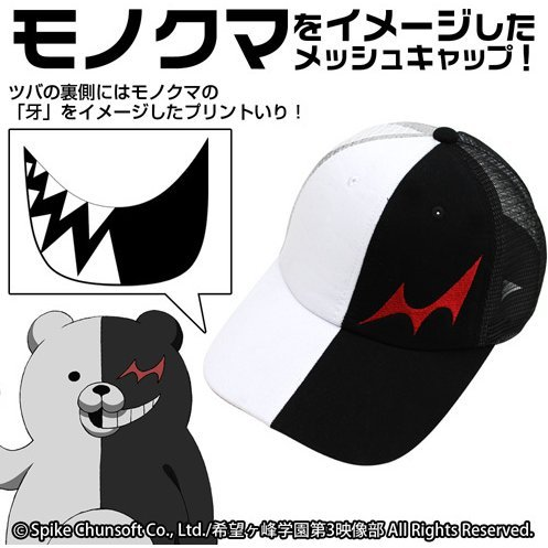 Danganronpa 3 The End Of Kibogamine Academy Monokuma Mesh Cap