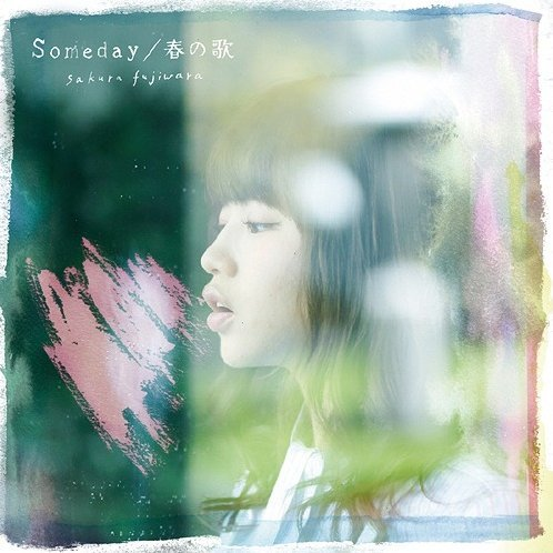 Someday / Haru No Uta [CD+DVD Limited Edition]