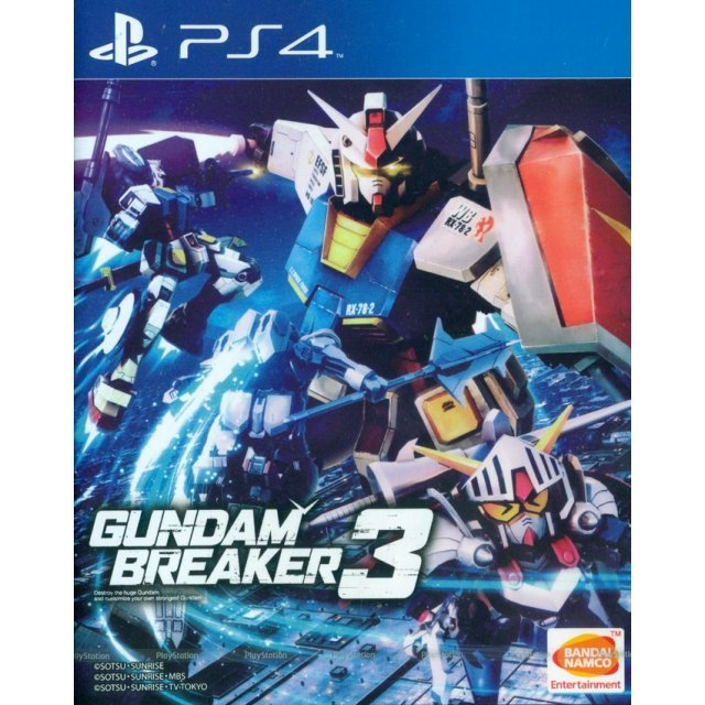 Gundam Breaker 3 (Playstation 4 the Best) (English Subs)