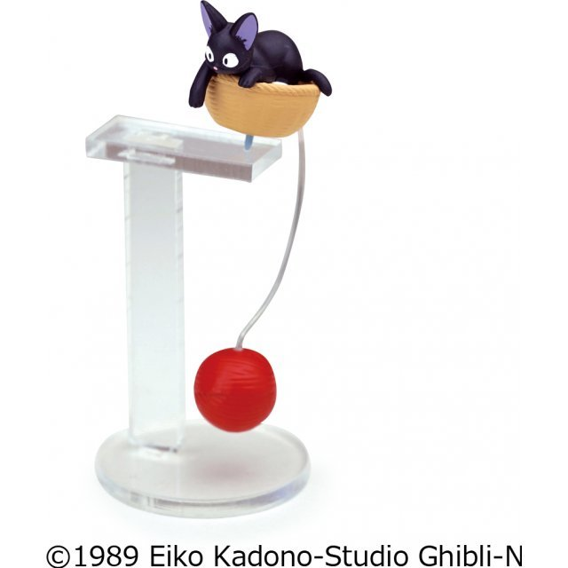 Kiki's Delivery Service Balancing Toy: Jiji & Yarn Ball