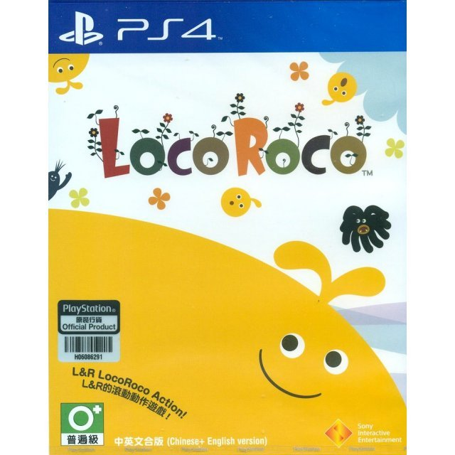 LocoRoco (English & Chinese Subs)