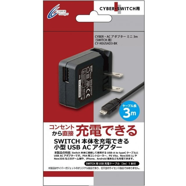 Mini AC Adaptor for Nintendo Switch (3m)