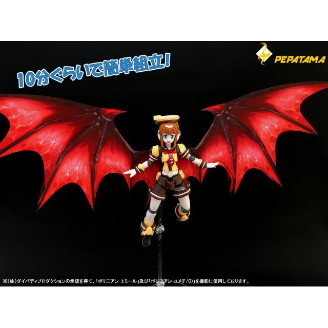 PEPATAMA Series PCP-0014 Paper Effect Wing B Devil-Wing Red