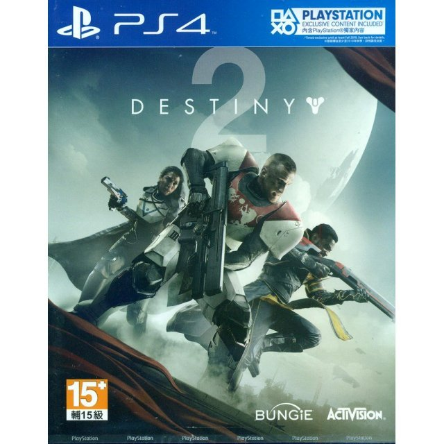 Destiny 2 (Multi-Language)