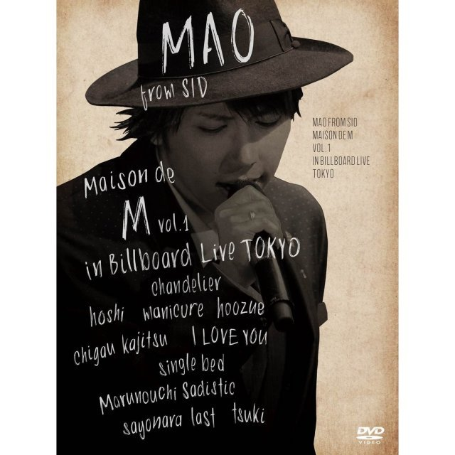 Maison De M Vol.1 In Billboard Live Tokyo [2DVD+2CD Limited Edition]