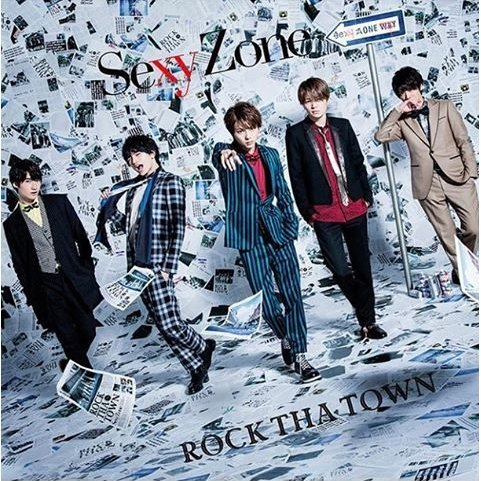Rock Tha Town [CD+DVD Limited Edition Type A]