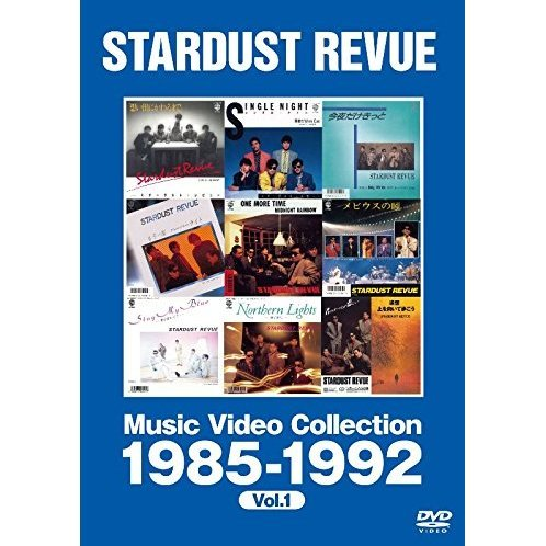 Stardust Revue Music Video Collection 1985-1992