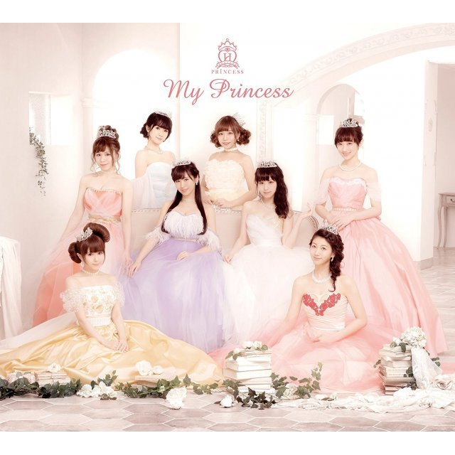 My Princess [Limited Edition]