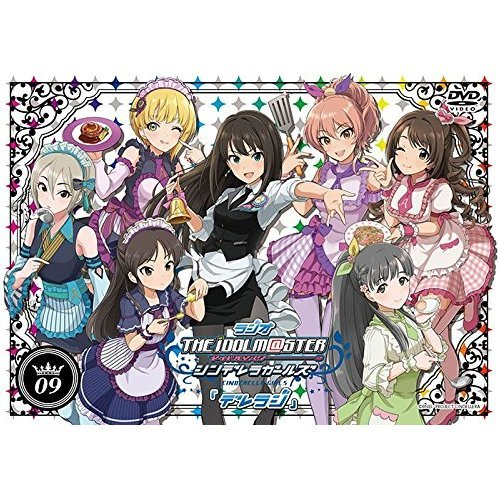 Radio The Idolm@ster Cinderella Girls Dereraji Dvd Vol.9 [DVD+CD-ROM]