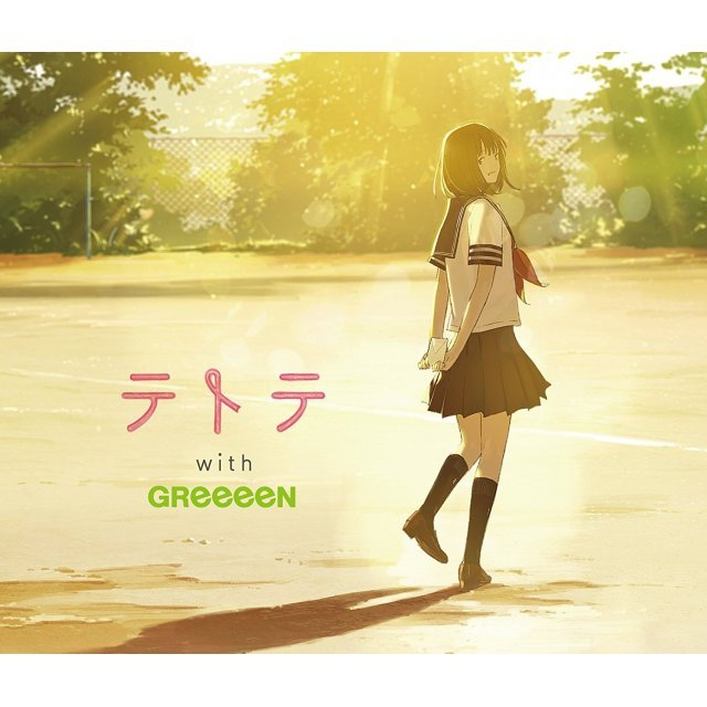 Tetote With GReeeeN [CD+DVD Limited Edition]