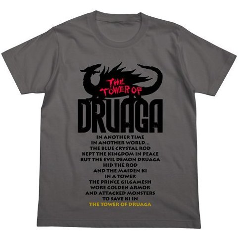 The Tower Of Druaga T-shirt Medium Gray (M Size)